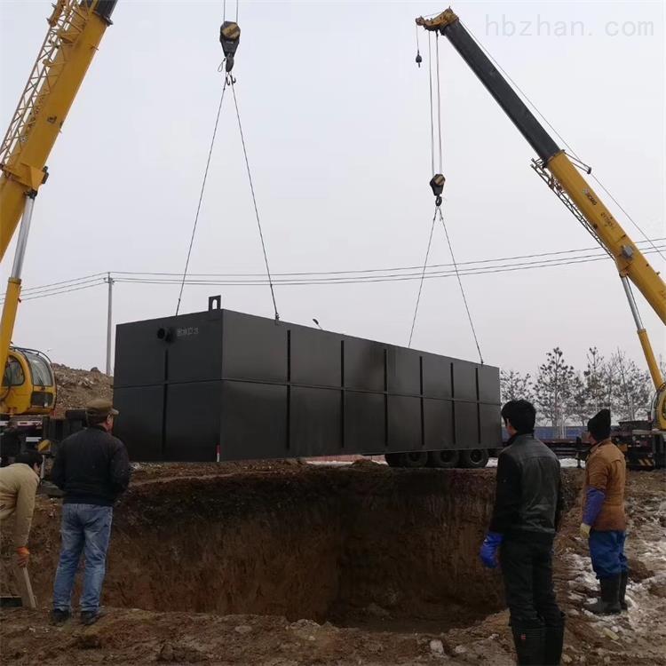 淮南口腔污水处理设备生产厂家