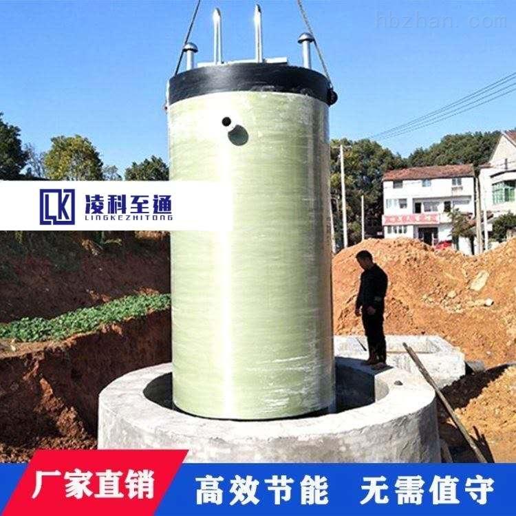 新余小型一体化预制泵站厂家