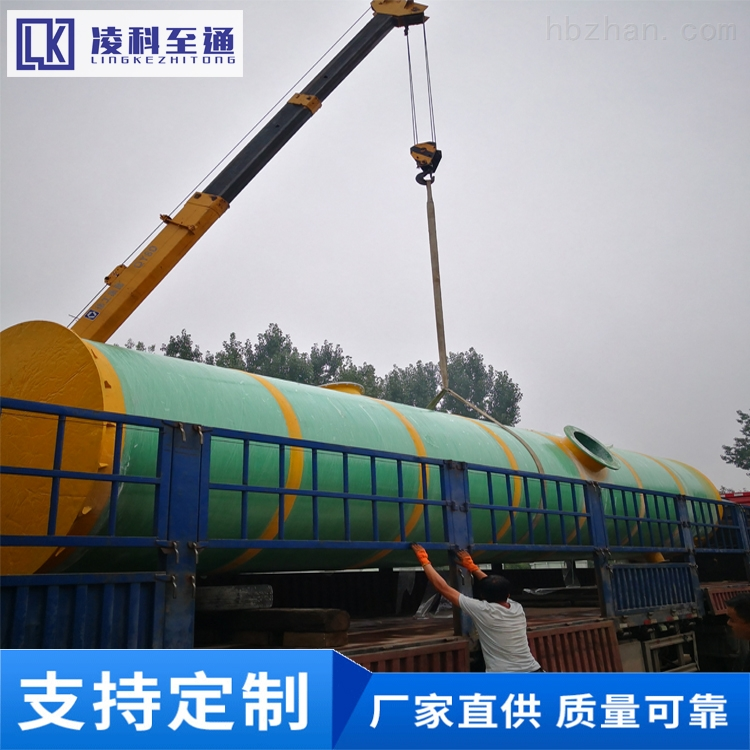 江门玻璃钢一体化预制泵站污水处理成套设备