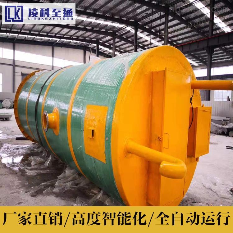 平凉GRP一体化预制泵站资质齐全