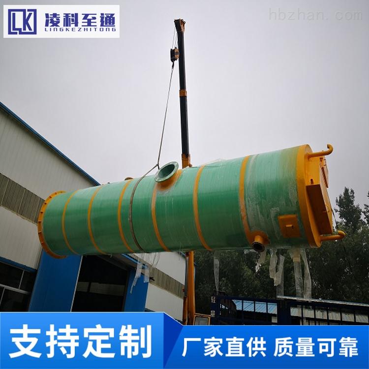 通化预制泵站安装步骤