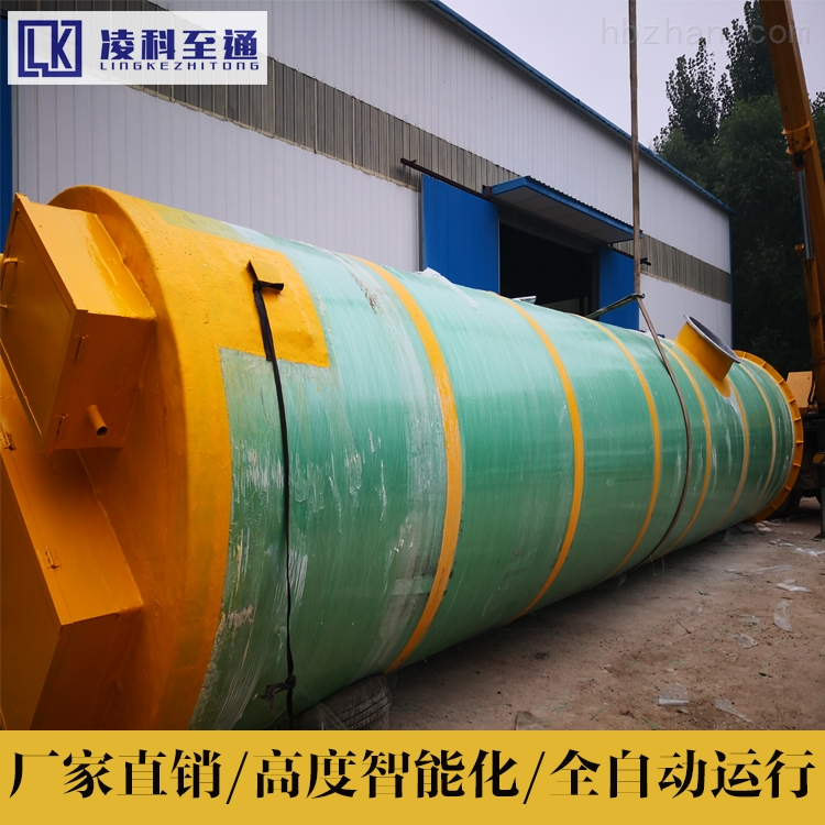 常德地埋式一体化提升泵站市政给排水泵站