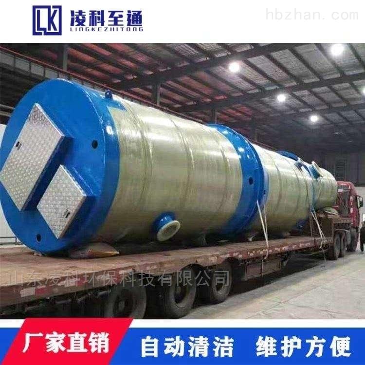 深圳服务站一体化预制泵站应用范围
