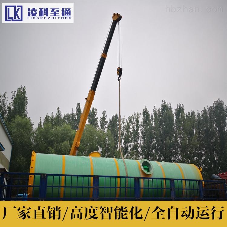 江门GRP一体化预制泵站技术参数