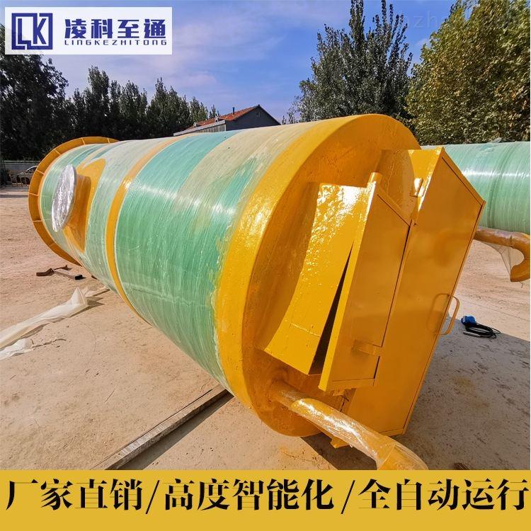 漳州一体化污水预制泵站污水处理成套设备