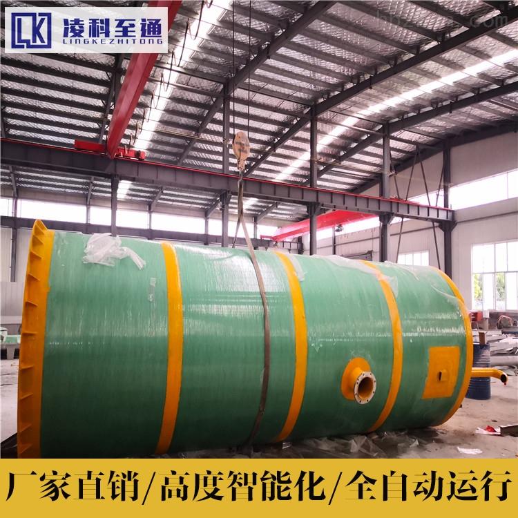 七台河GRP玻璃钢泵站资质齐全