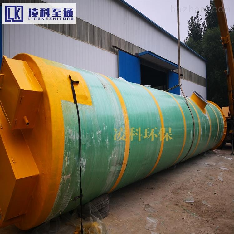 陇南GRP一体化提升泵站报价参数