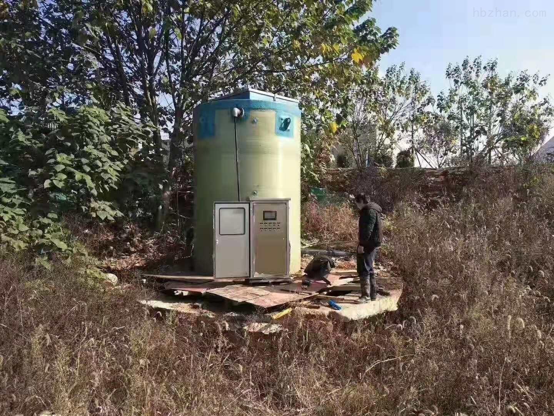 阿里预制泵站用于低洼处雨污水排涝
