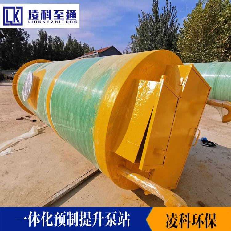 台州城市低洼预制泵站*