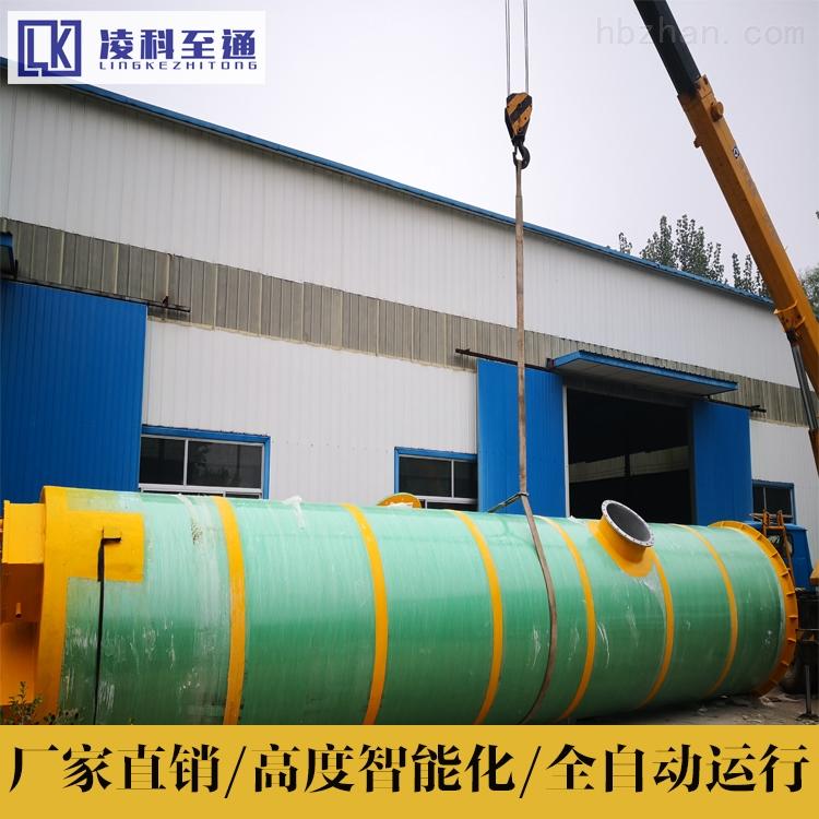 深圳预制提升泵站污水提升设备