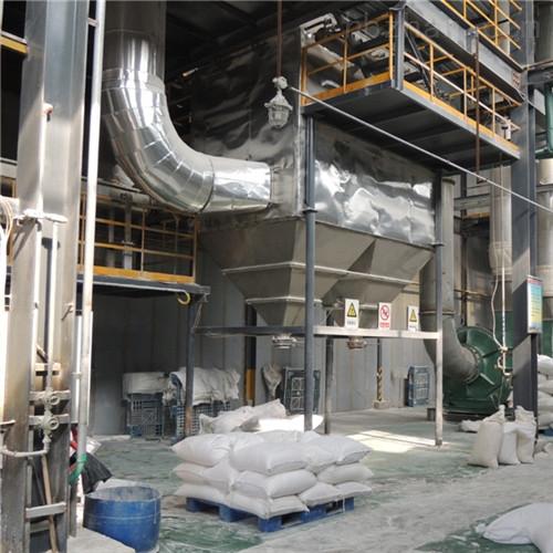 <strong>有机物高速闪蒸干燥机 厂家供应</strong>