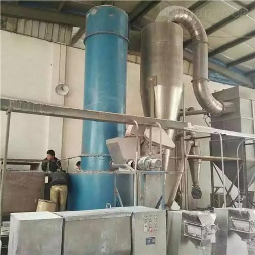 <strong>氢氧化钙闪蒸干燥机 大量出售</strong>