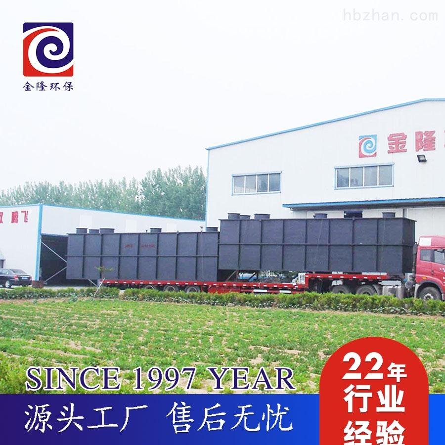 郴州污水处理设备多少钱安装