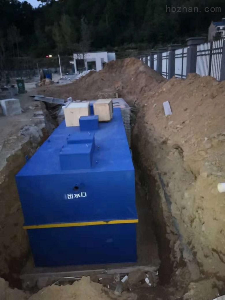 长春废水处理设备