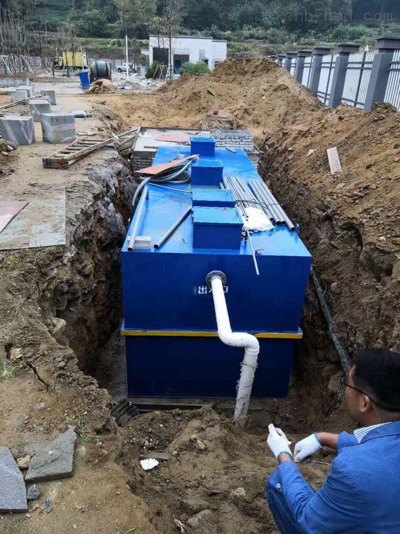 崇左养老院污水处理设备