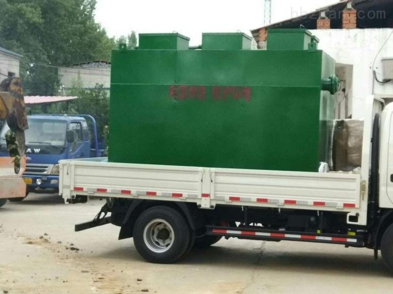 淮北废水处理设备