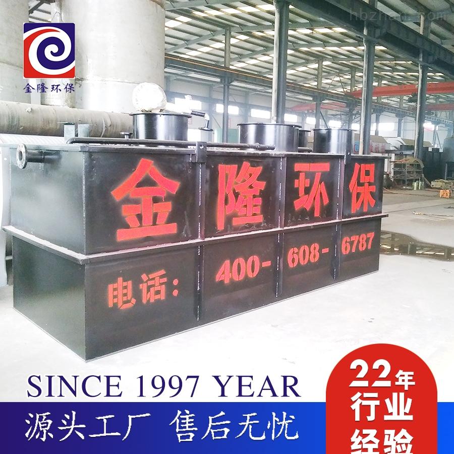 北京养猪污水处理设备安装