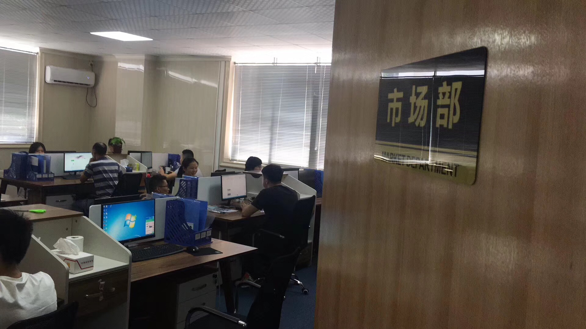 深圳市九九八科技有限公司办公区