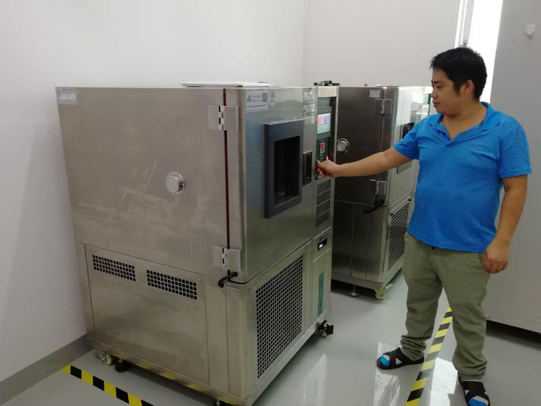 普云牌PY-E503型小型恒温恒湿试验机 <strong><strong>高低温冷热冲击试验箱</strong></strong>