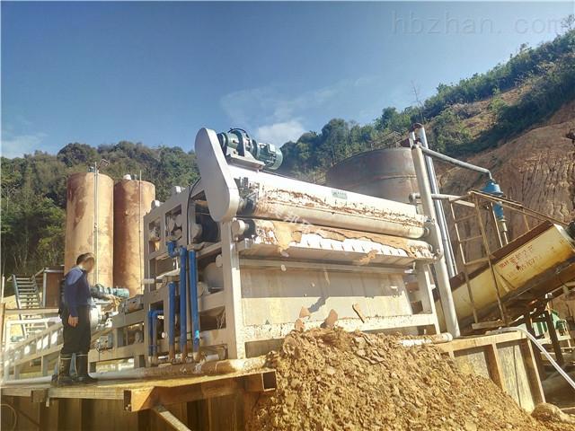 山东砂石料场污泥脱水处理工厂