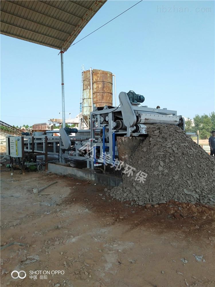 四川石材厂污泥压榨机质量好