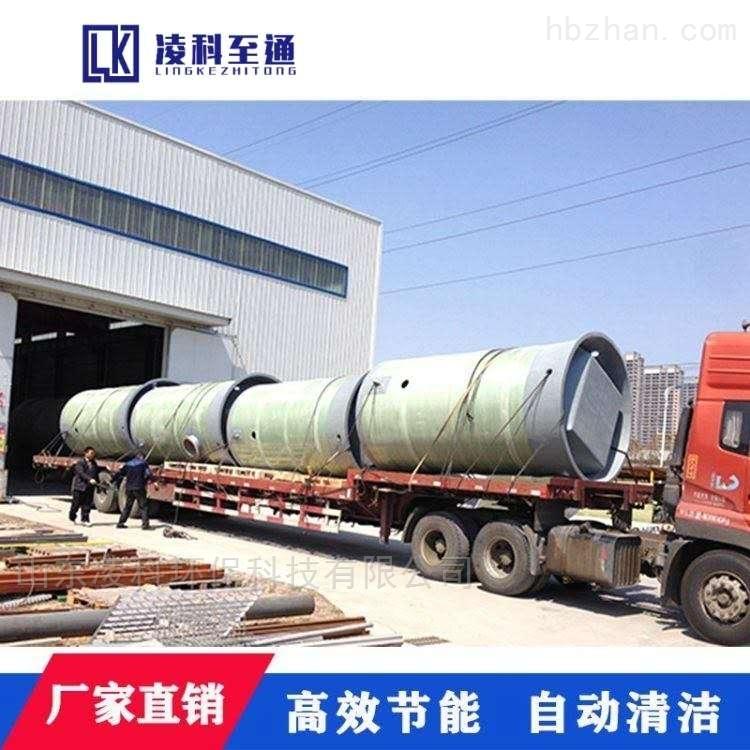 邢台grp一体化预制泵站源头厂家至通