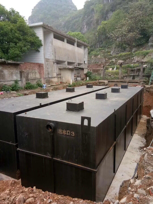 攀枝花地埋式污水處理設備價格
