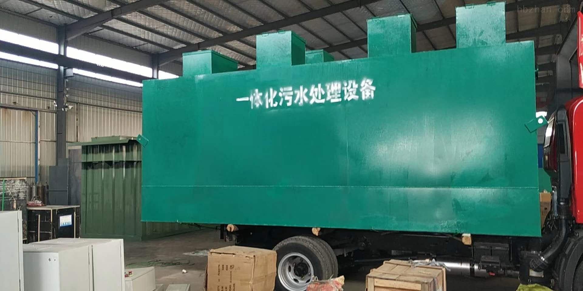 天津河东养殖废水公司