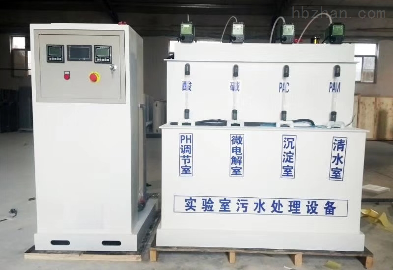 天津南开养殖废水规格