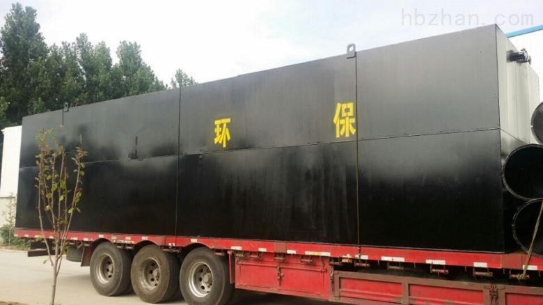 兴安盟-一体化预制泵站技术