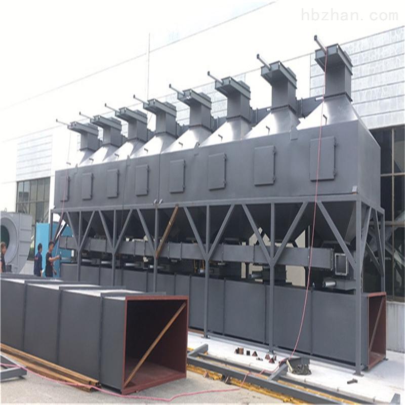 安庆活性炭箱供应商