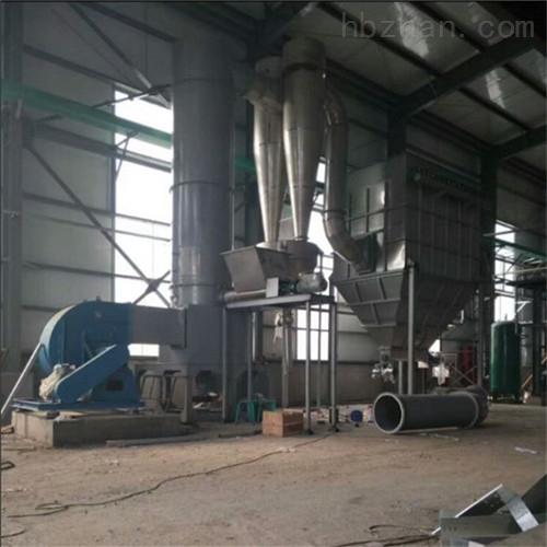 锯末闪蒸干燥机 质量可靠