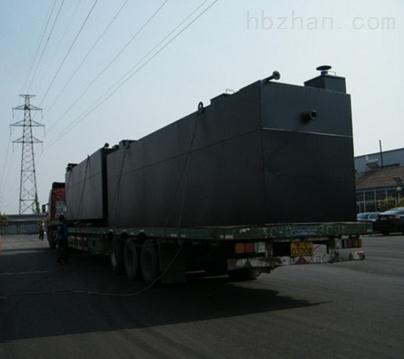 乌兰察布小型污水处理设备技术