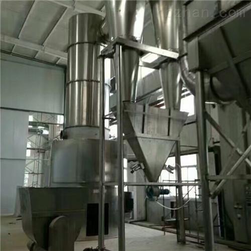 硬脂酸铁闪蒸干燥机 品质可靠