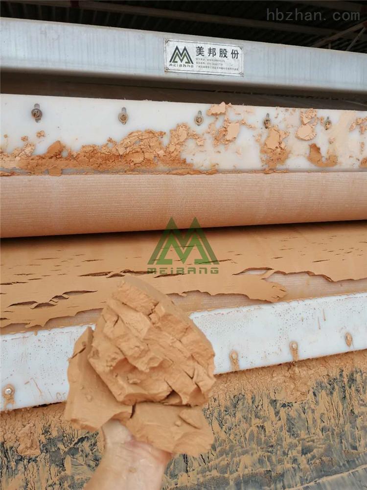 矿山砂石场泥浆处理机矿山砂石场污泥脱水机厂家