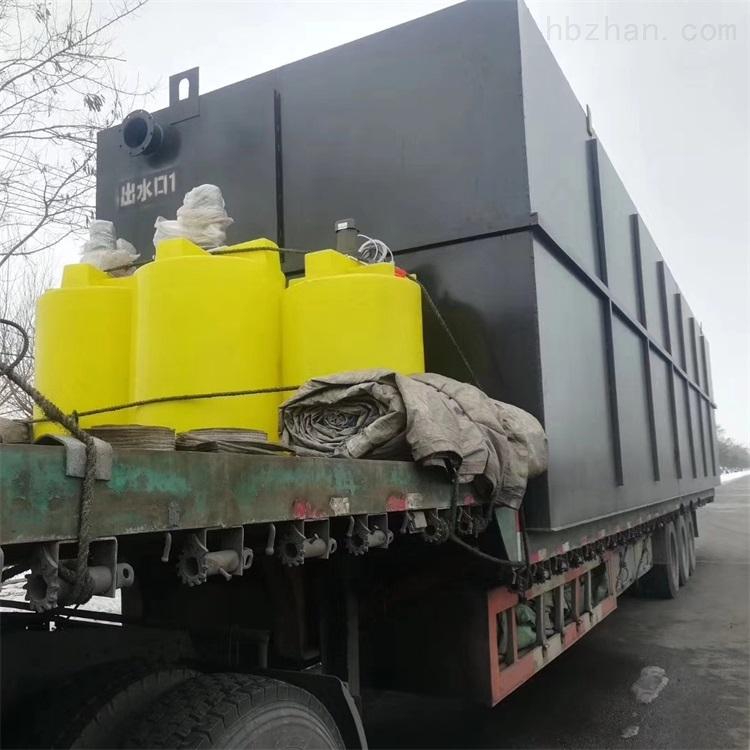 济南美容诊所污水处理设备安装说明