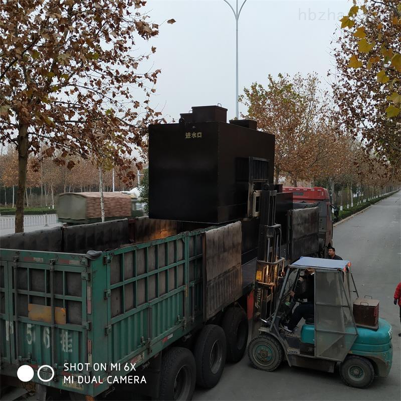 乐山口腔污水处理设备生产厂家