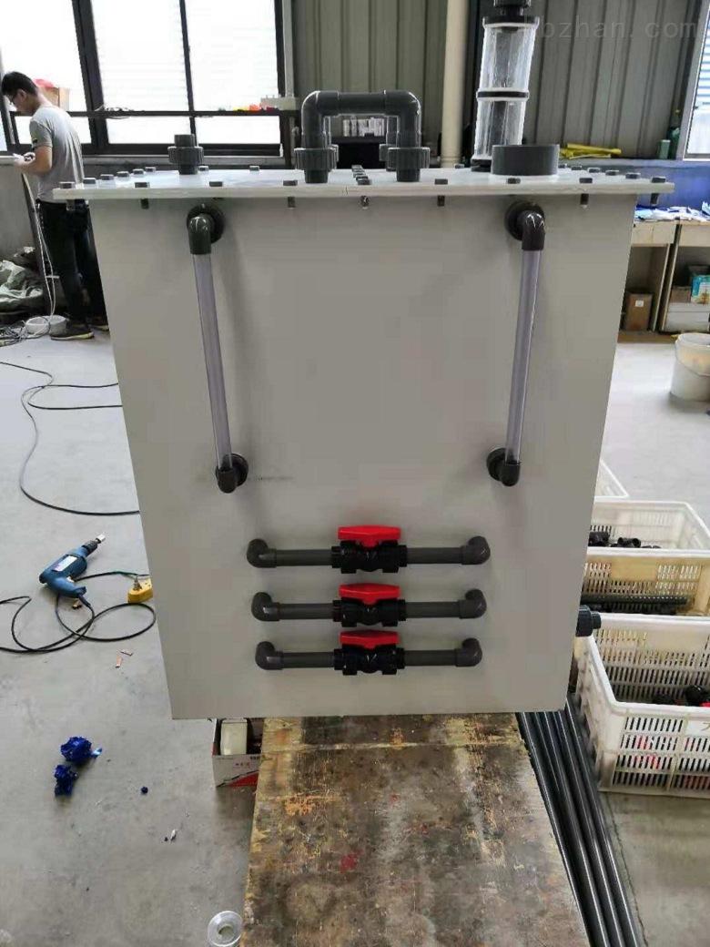 阿里地区卫生院污水处理设备