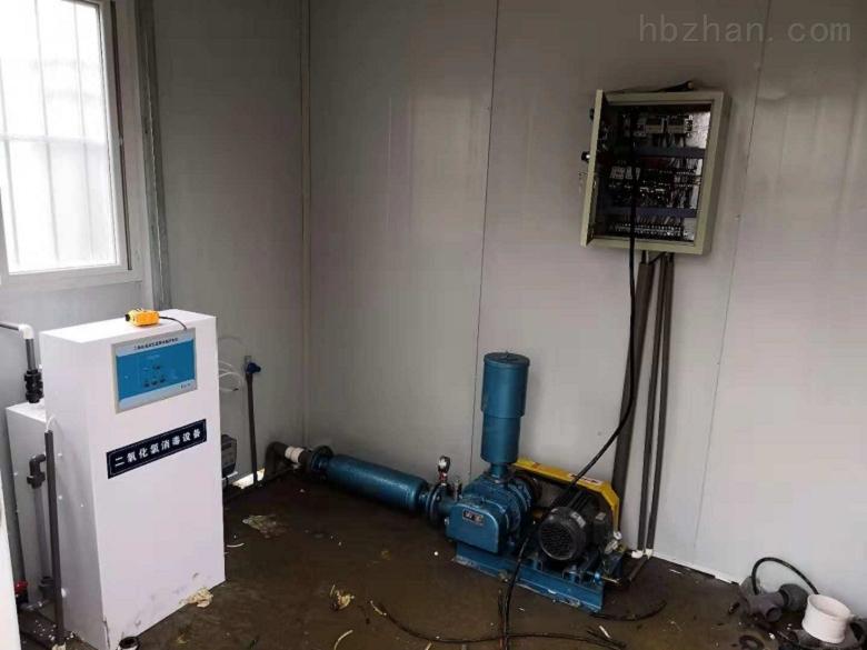 芜湖卫生院污水处理设备好