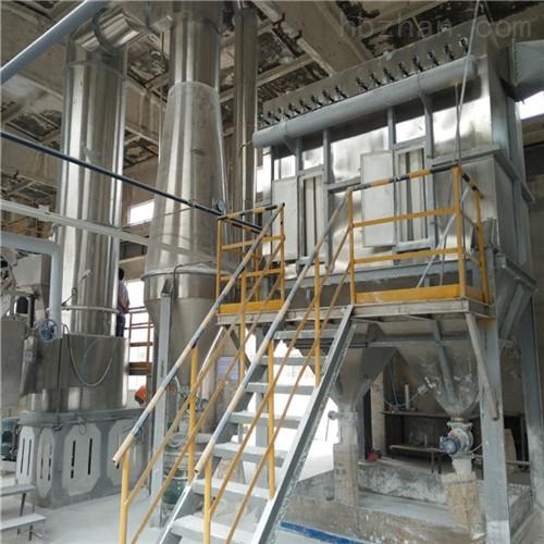 <strong>求购碳化硅专用闪蒸干燥机厂家现货</strong>