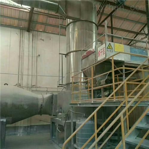 <strong>旋转闪蒸干燥机厂价直销质量上乘</strong>