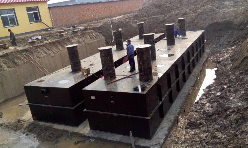地埋式 污水处理设备 用途