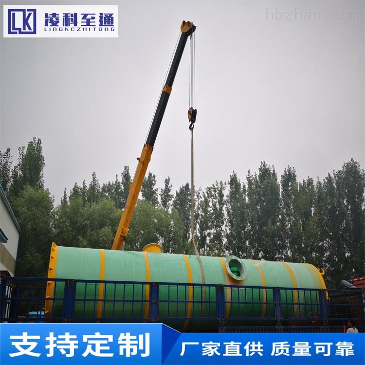甘南雨水一体化预制泵站设备报价参数至通
