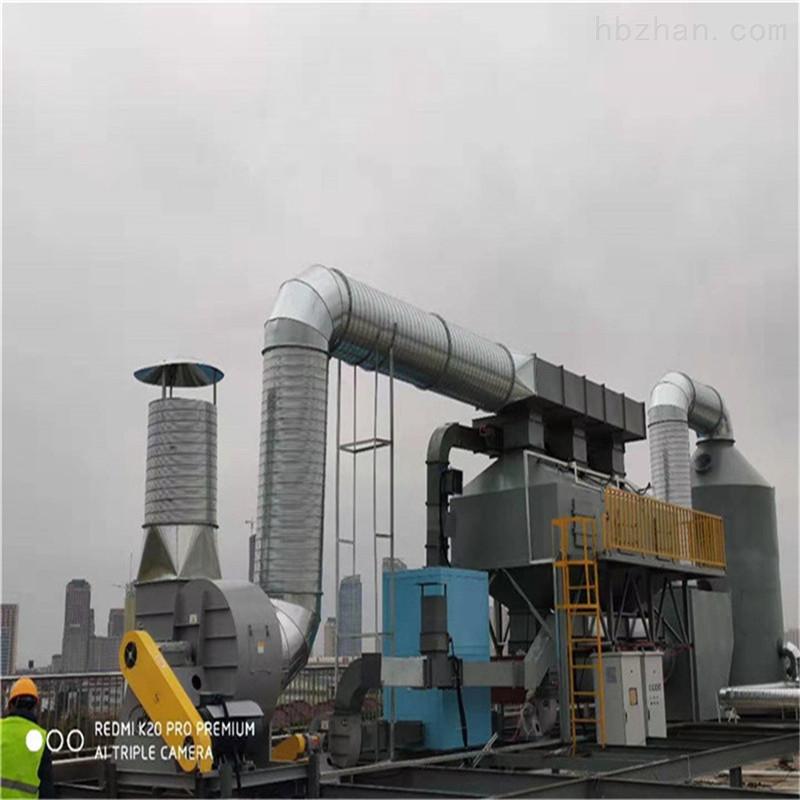 阜阳催化燃烧设备工厂