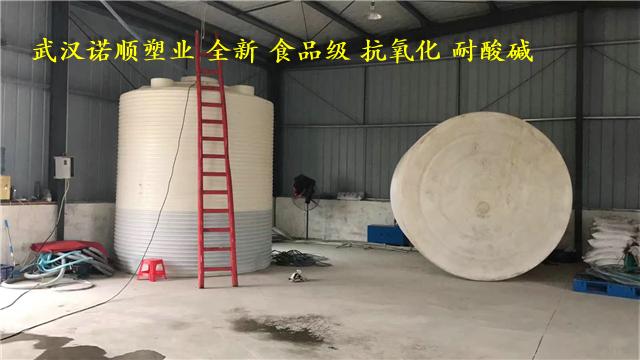 武漢諾順PE材質塑料防腐儲罐
