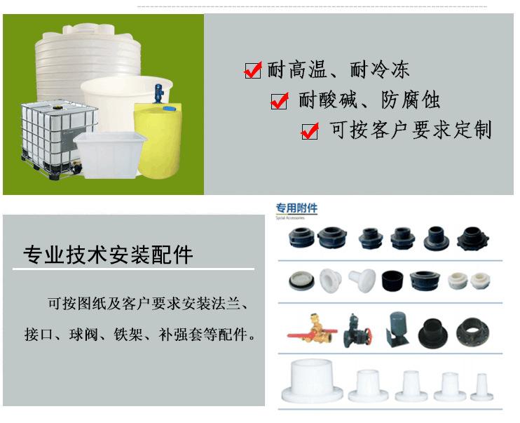 湖北武漢塑料儲罐生產廠家