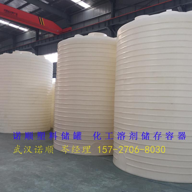 武汉诺顺耐酸碱PE化工储罐塑料防腐储罐