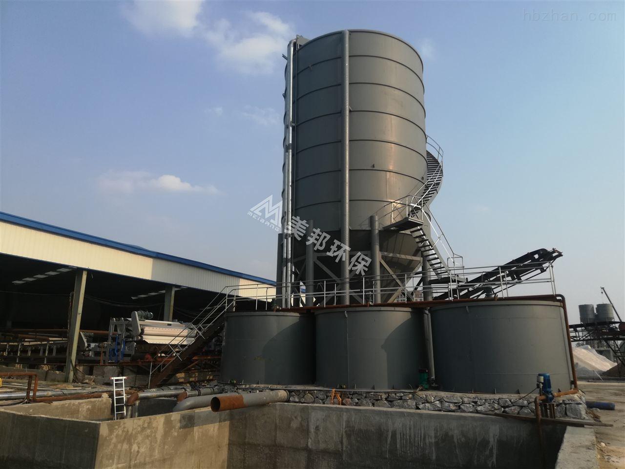 尾礦泥漿水處理 污泥脫水機價格