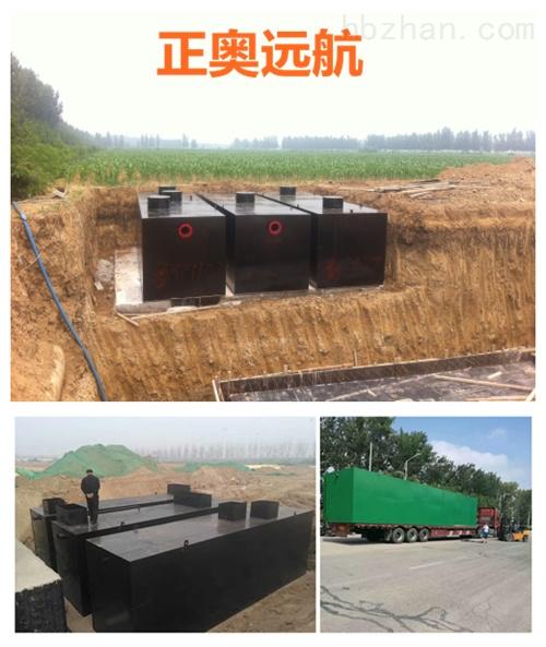广安医疗机构废水处理设备排放标准潍坊正奥