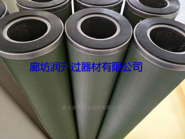 迪庆化工厂油滤芯生产厂家